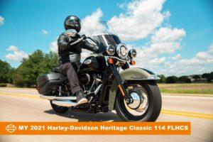 201461 my21 flhcs riding 0499
